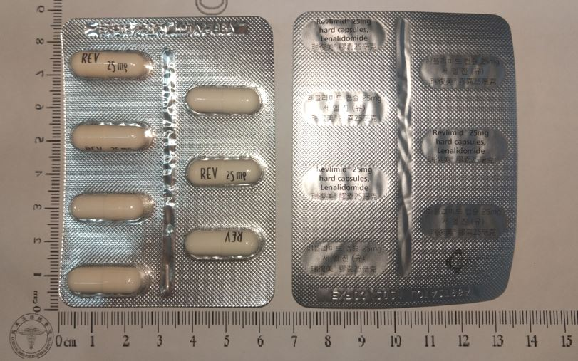 REVLIMID CAPSULES 25MG圖片